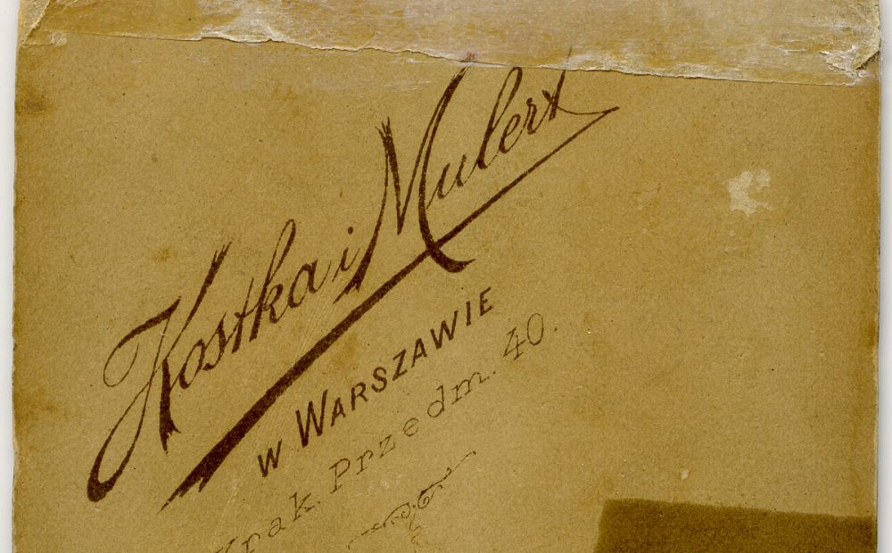Kostka-i-Mulert-logo-nn-zawislawska-lub-halas092