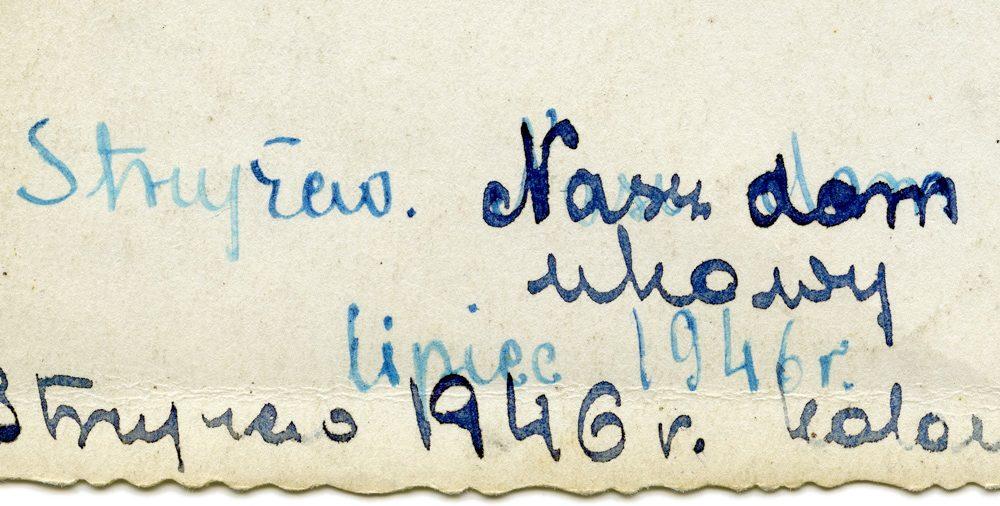 strzyzewo-ikona-1946-nasz-dom-002